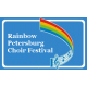 "Interntional Festival of Chlidren and Young Choirs ""Rainbow"""